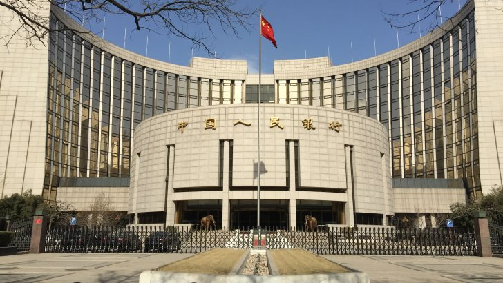 The Main Building of the People's Bank of China